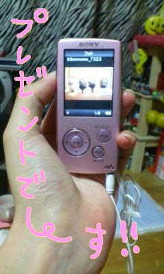 20070802212823.jpg