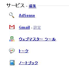 webmaster.png