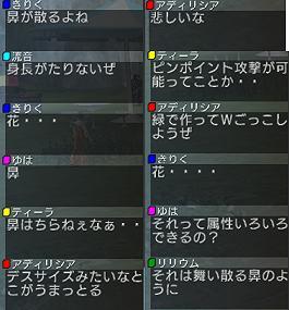 20071115223412.jpg