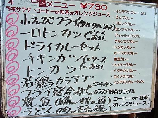 RIMG0014_edited_20110717153004.jpg