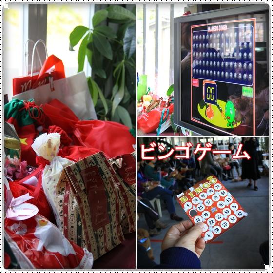 2011,12,6クリスマス会11