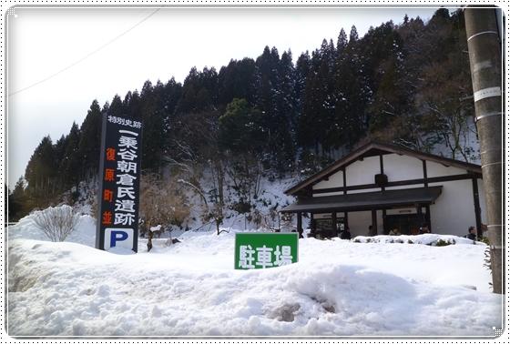 2012,2,19雪遊び2