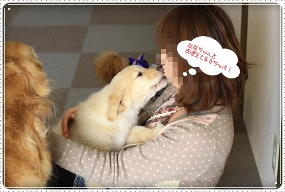 2012,3,10お友達5