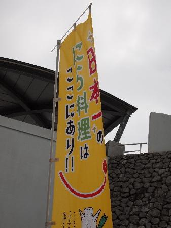P5210493.jpg