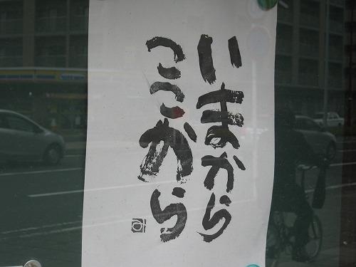 1104tokusenji008.jpg