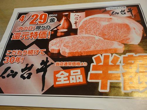 1104tsukasaya001.jpg