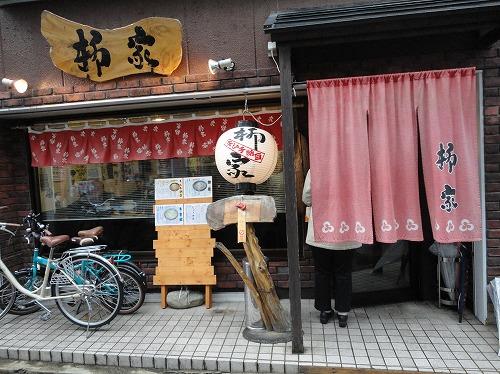 1104yanagiya003_20110422145037.jpg