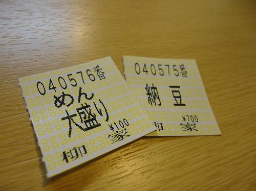 1104yanagiya005_20110422145036.jpg