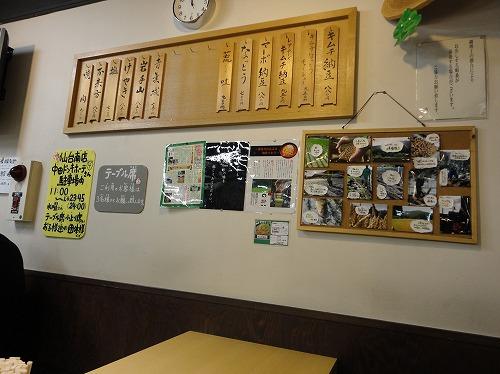 1104yanagiya007_20110422145132.jpg
