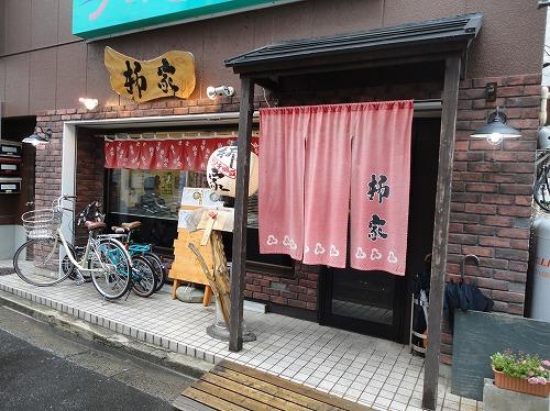 1104yanagiya012.jpg