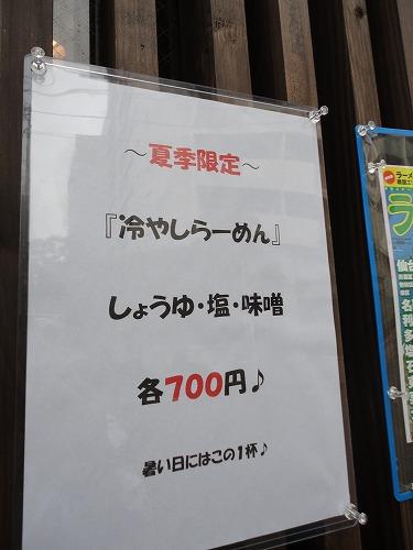 1105bonrenhiyasi002.jpg