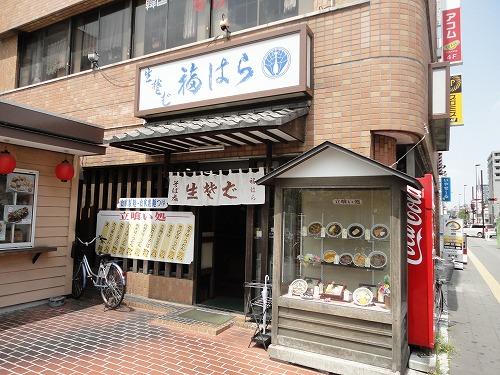 1105fukuhara012.jpg