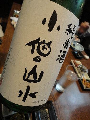 1105kitanomine006.jpg