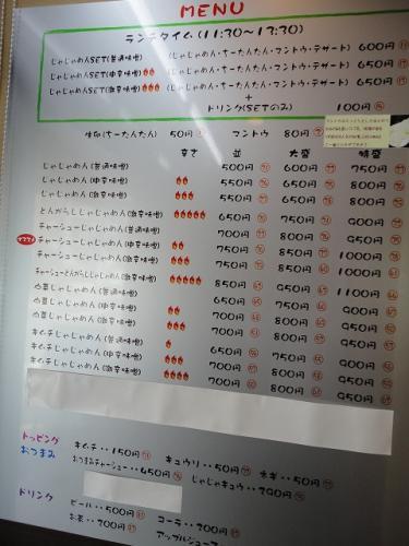 1105kozukata002.jpg