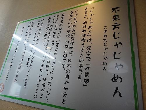 1105kozukata007.jpg