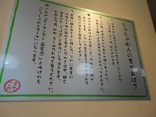 1105kozukata008.jpg