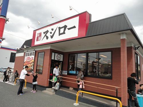 1105susiro002.jpg