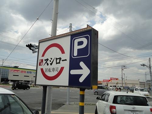 1105susiro003.jpg
