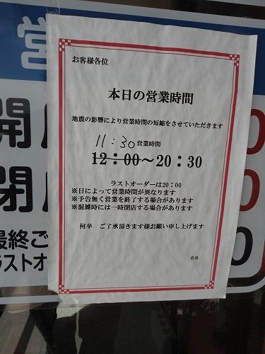 1105susiro004.jpg