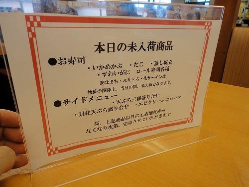 1105susiro007.jpg