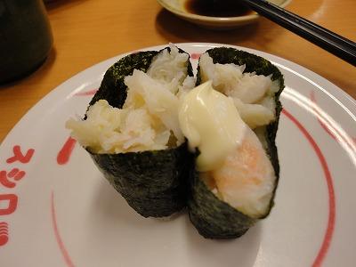 1105susiro024.jpg