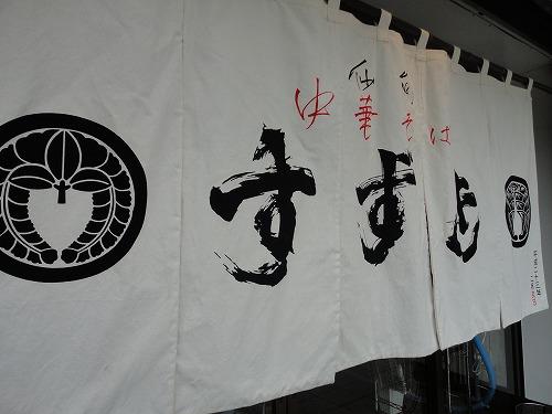 1105suzuki002.jpg