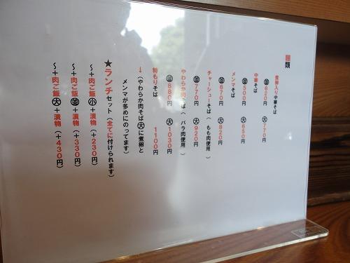 1105suzuki006.jpg