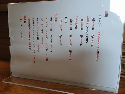 1105suzuki007.jpg
