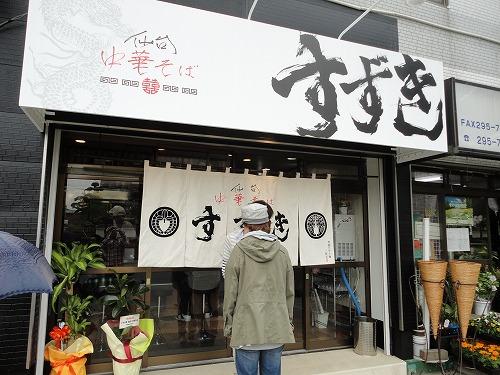 1105suzuki014.jpg
