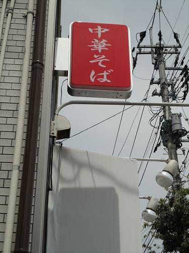1105suzukityuka001.jpg