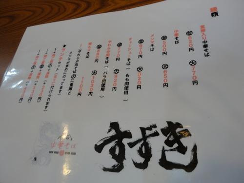 1105suzukityuka004.jpg