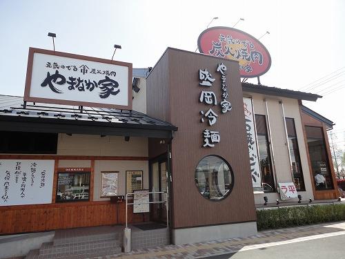 1105yamanakaya001.jpg