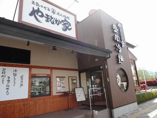 1105yamanakaya008.jpg