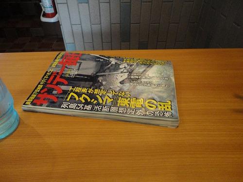 1105yokozuna005.jpg