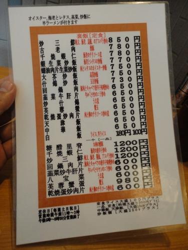 1105yokozuna007.jpg