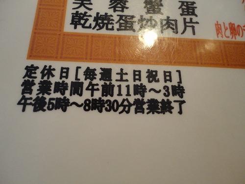 1105yokozuna012.jpg