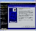 Windows Me インストール