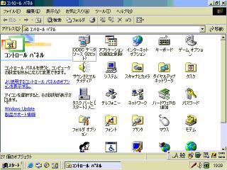 .NET VNC Viewer サーバ側で縮小したコントロール パネル