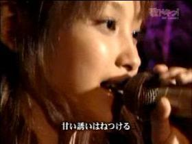 061125歌ドキッ!(愛ちゃん出演1)-3