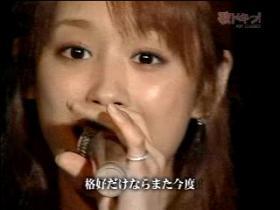 061125歌ドキッ!(愛ちゃん出演1)-7
