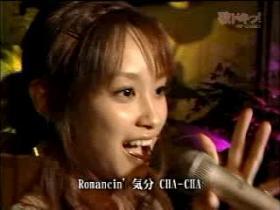 061125歌ドキッ!(愛ちゃん出演1)-12