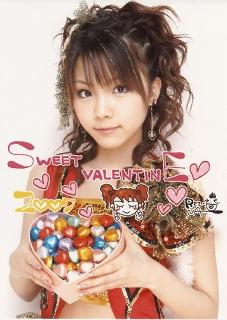 2007れいな_バレンタインギフト