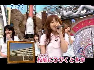 20070215 おはスタ「サヨナラのかわりに」_1