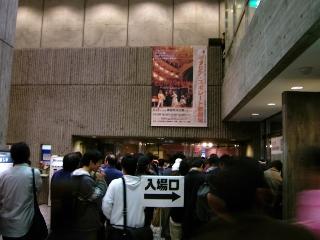 070331 新潟県民会館(入口付近)