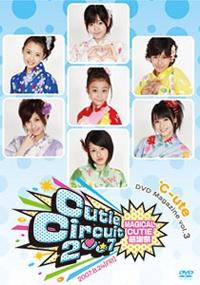 070920 マジカルキューティー感謝祭DVDパンフ