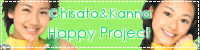 Chisato&Kanna Happy Project