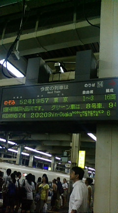 20070820203408