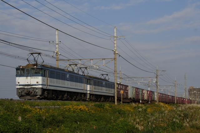 2459レEF64-63