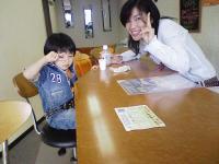 NEC_0211.jpg