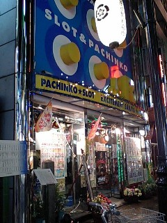 PAP_0112.jpg